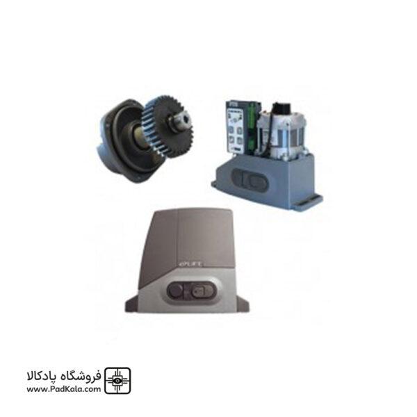 Automatic Life Door - Model ACER 600